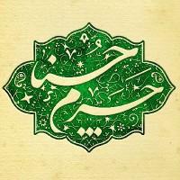 مریم سادات حسینی/چرم حسنا