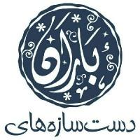 باران حسینی