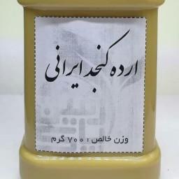ارده کنجد ایرانی 700 گرمی