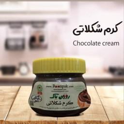 کرم شکلاتی