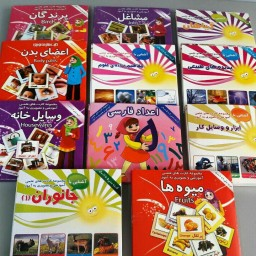 پک کتابهای حواستو جمع کن ویژه مهد کودکی و پیش دبستانیها حاوی 12 جلد کتاب آموزشی  ارسال رایگان سه خرید یک محصول هدیه