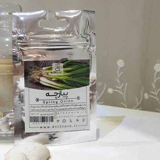 بذر پیازچه- باسلام