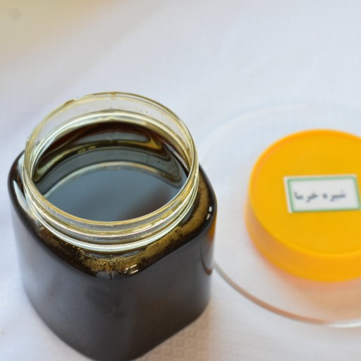شیره خرما (نیم کیلوگرم)- باسلام