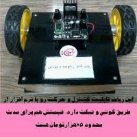 سید جواد نظام