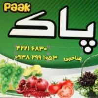 رضا صاحبی