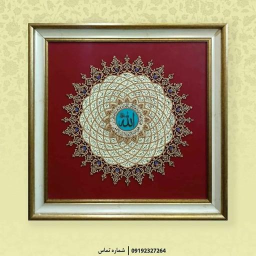 تابلو معرق اسمی الحسنی- باسلام