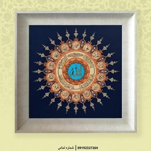 تابلو معرق چهارده معصوم- باسلام