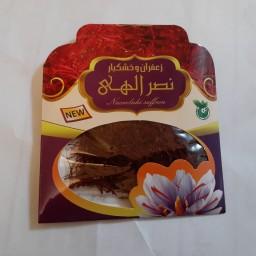 زعفران مرغوب 20 گرمی بسته بندی پاکتی