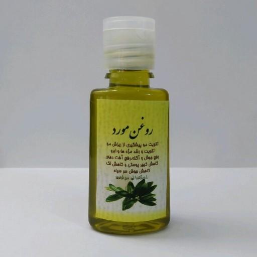 روغن مورد (تقویت مو)- باسلام