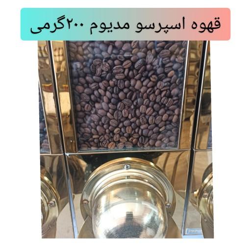 قهوه اسپرسو مدیوم 200گرمی- باسلام