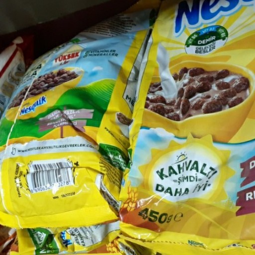 شیره خرنوب هل کیم- باسلام
