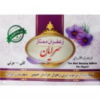 حسین رمضانی
