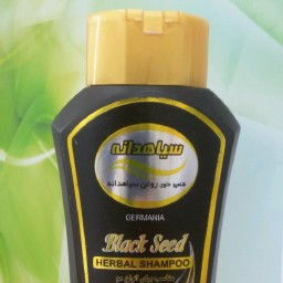 شامپو سیاه دانه