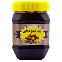 رب لیمو عمانی خانگی ریحان