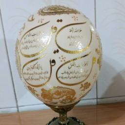 تخم شتر مرغ 4 قل طلایی