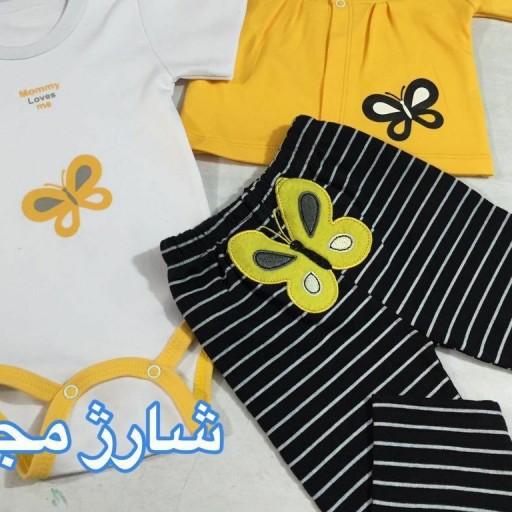 سه تیکه نوزادی برند بی بی وان طرح پروانه زرد- باسلام