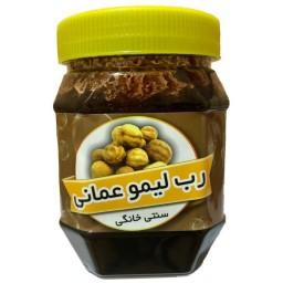 رب لیمو عمانی سنتی 500 گرمی
