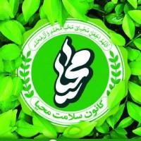 نمایندگی باسلام محیا
