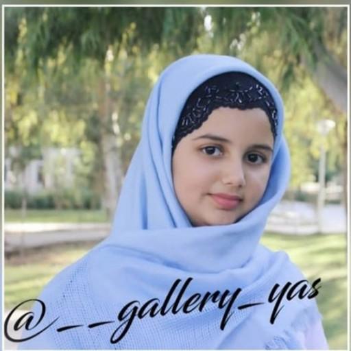 هد گیپور- باسلام