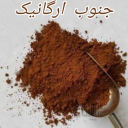قهوه هسته خرما(باطعم کاکائو) 300 گرمی (موثر در لاغری_دیابت_آرامش بخش)