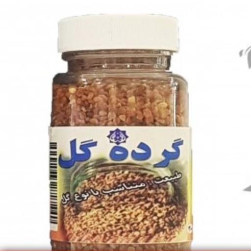 گرده گل احیای سلامت حکیم روازاده- باسلام