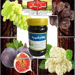 چهارشیره اعلا نسل سالم