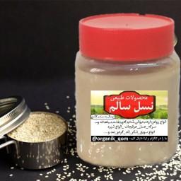 ارده ایرانی نسل سالم