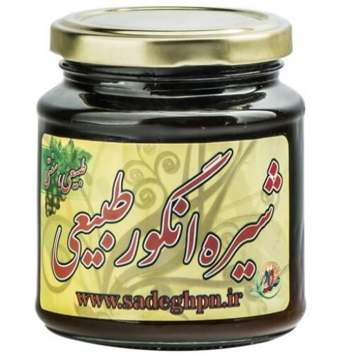 شیره انگور طبیعی (400 گرم) - باسلام