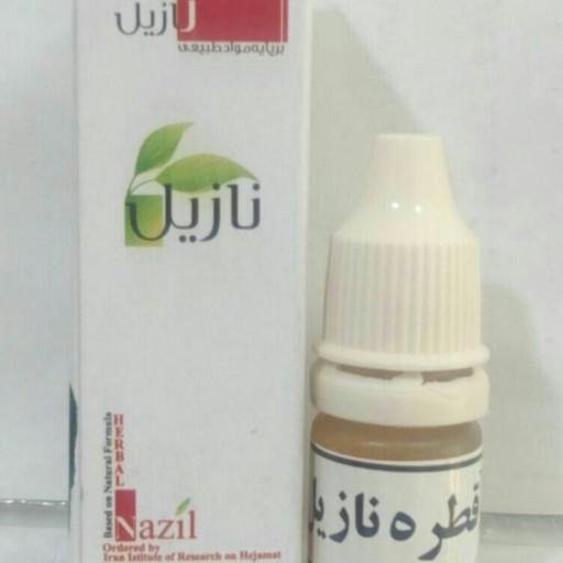 قطره نازیل (محصول موسسه حجامت ایران)- باسلام