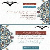 فاطمه عبدالله زاده