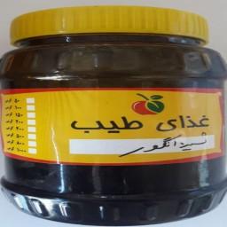 شیره انگور (نیم کیلوگرم)