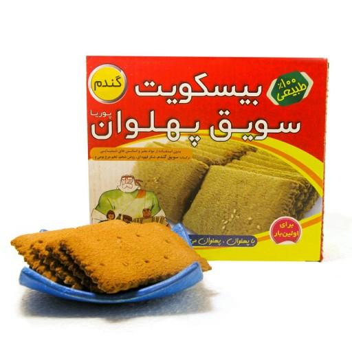 بیسکویت سویق گندم (سبک زندگی و طب اسلامی شیعی)- باسلام