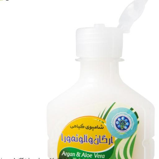 شامپو آرگان و آلوئه ورا (سبک زندگی و طب اسلامی شیعی)- باسلام