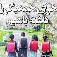 یسرا آباد