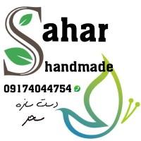 دست سازه_سحر