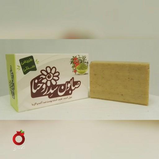 صابون سدروحنا100گرمی جوان کننده و لطیف کننده پوست ضدآکنه و اگزما(طب اسلامی ایرانی)- باسلام
