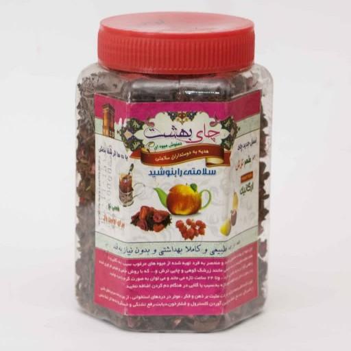 چای بهشت، طعم ترش، قوطی 170 گرمی دمنوش میوه ای بهشت- باسلام