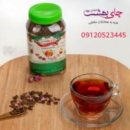 چای بهشت، دمنوش طعم هل و گل ، قوطی 170 گرمی دمنوش میوه ای بهشت