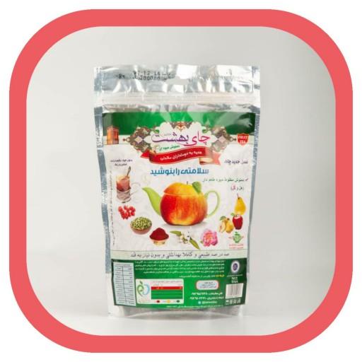 چای بهشت دمنوش میوه ای طعم هل و گل (معطر) 200 گرمی با بسته بندی پاکت جدید- باسلام