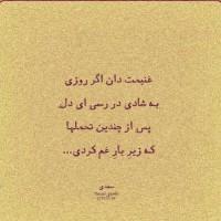 فائزه عشوری