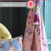 فاطمه اسدی