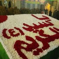 رقیه میرزایی