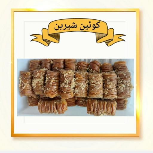 باقلوا ترکی گردویی خیلی خوشمزه به سبک خانگی 500گرم طعمش فوق العاده است- باسلام