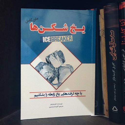 غرفهٔ کتابفروشی امیری