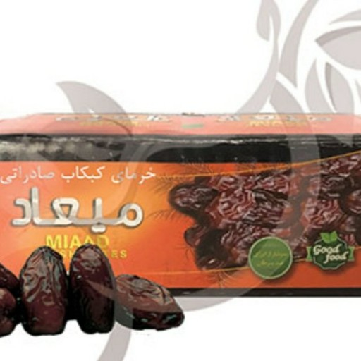 خرما کبکاب میعاد- باسلام