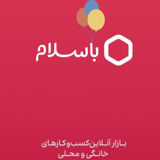 غرفهٔ غرفه هنر کرمان