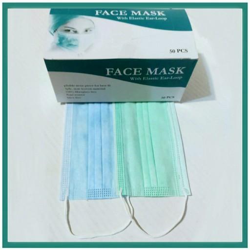 100 عدد ماسک 3 لایه پزشکی درجه 1 (مستقیم از تولید کننده)- باسلام