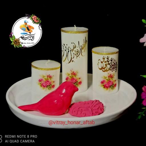 شمع3تیکه طرح صورتی گل در3ابعادمختلف جذاب ودیدنی ویتراهنرآفتاب هروسیله اضافه ترخواستین باغرفه دارهماهنگ کنید 👌- باسلام