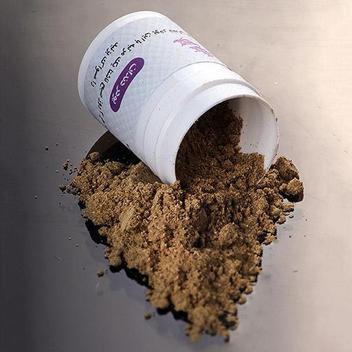 پودر دندان (خمیردندان طب اسلامی) - باسلام