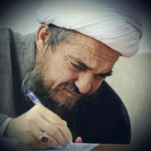 شیطرج (مفاصل) - باسلام